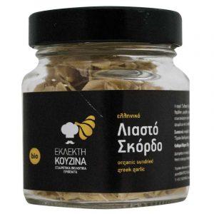 Organic Sundried Greek Garlic in Flakes EKLEKTI KOYZINA 50gr