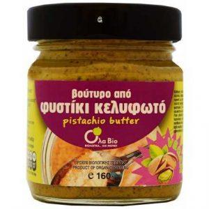 Βιολογικό Βούτυρο από Φυστίκι Κελυφωτό Ελληνικό 'OLA-BIO' 160gr
