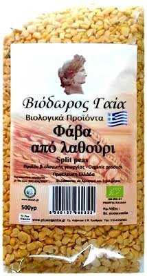 Βιολογική Φάβα από Λαθούρι Γρεβενών 'ΒΙΟΔΩΡΟΣ ΓΑΙΑ' 500gr