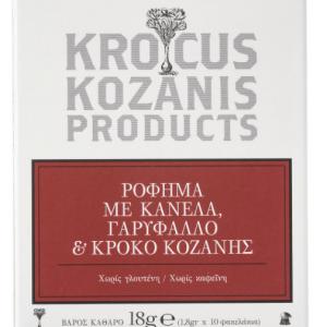 Herbal Tea w Cinnamon, Clove & Saffron 'Krocus Kozanis Products' 18gr