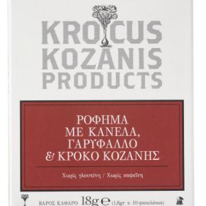Ρόφημα με Κανέλα, Γαρύφαλλο & Κρόκο Κοζάνης 'Krocus Kozanis Products' 18gr