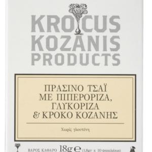 Green Tea w Ginger,Liquorice & Saffron 'Krocus Kozanis Products' 18gr