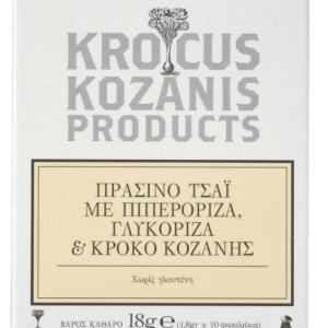 Ρόφημα με Πιπερόριζα, Γλυκόριζα & Κρόκο Κοζάνης 'Krocus Kozanis Products' 18gr