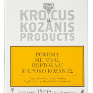 Ρόφημα με Μέλι, Πορτοκάλι & Κρόκο Κοζάνης 'Krocus Kozanis Products' 18gr