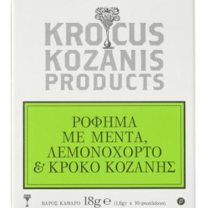 Herbal Tea w Mint,Lemongrass & Saffron 'Krocus Kozanis Products' 18gr