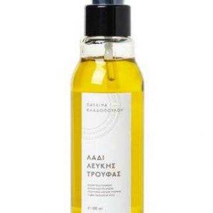 """White Truffle Oil Spray """"TROUFAPLUS"""" 100ml"""