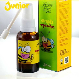 Organic Propolis Spray Junior 'AXION ESTI' 30ml