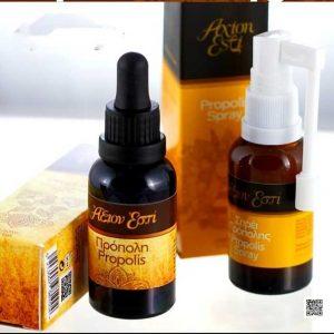 Organic Propolis Spray 'AXION ESTI' 30ml