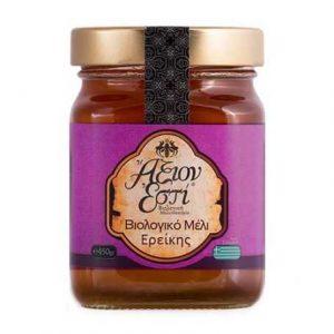 Organic Heather Honey 'AXION ESTI' 450g
