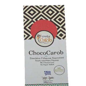 Σοκολάτα Γάλακτος Χαρουπιού Creta Carob 60gr