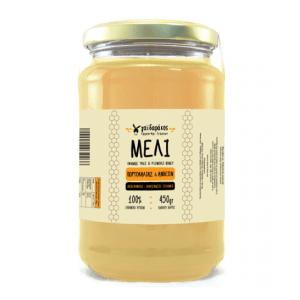Orange Blossom Honey 'Gaidarakos' 450gr