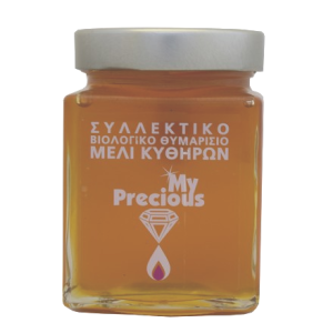Βιολογικό Θυμαρίσιο Μέλι Κυθήρων 'My Precious' 400gr