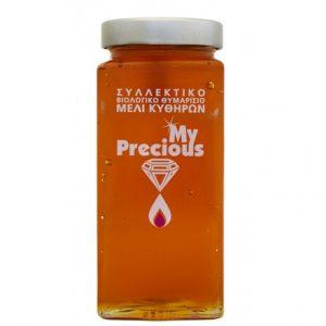 Βιολογικό Θυμαρίσιο Μέλι Κυθήρων 'My Precious' Organic Kytherian Thyme Honey 'My Precious' 800grOrganic Kytherian Thyme Honey 'My Precious' 800gr800gr