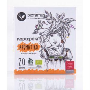 Βιολογικό Βοτανικό Τσάι ΑΡΩΜΑΤΙΚΟ 'Καρτεράκι' 20 φακελάκια