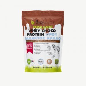 Βιολογική Πρωτεΐνη WHEY Ορού Γάλακτος ΚΑΚΑΟ 'Βιολόγος' 500gr