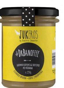 Άλειμμα Καραμέλας Βουτύρου με Μπανάνα JUKEROS' 250 gr