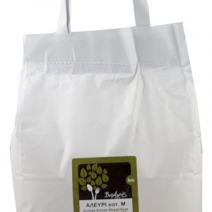 Organic Durum Wheat Flour M type 'Bioagros' 3kg Βιολογικό Αλεύρι Χωριάτικο Τύπου Μ 'Βιοαγρός' 3kg