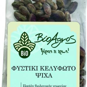 Βιολογικό Φυστίκι Αιγίνης Ψίχα 'Βιοαγρός' 100gr