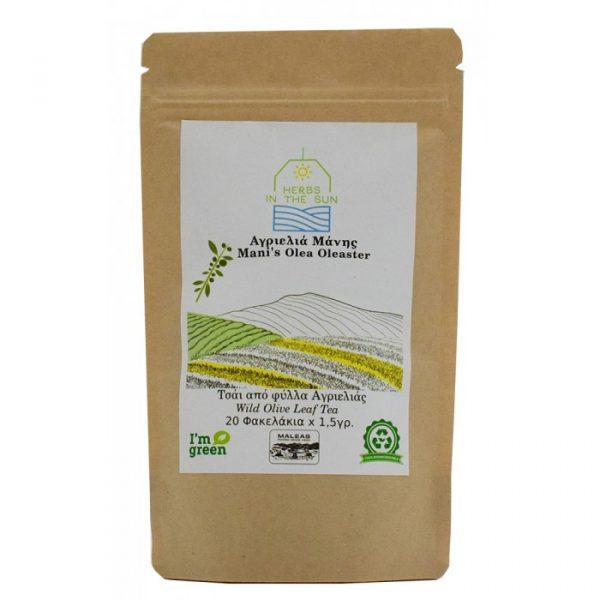 Τσάι Φύλλα Αγριελιάς 'OLA-BIO' 20Χ1,5gr